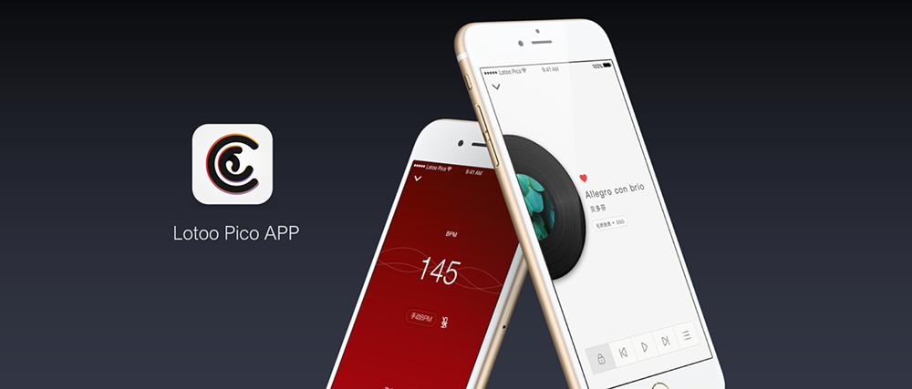 Lotoo Paw Pico App