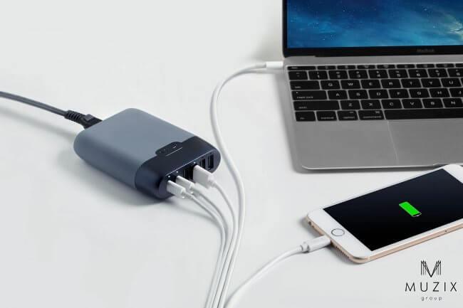 MiLi Charger Station III. 6 portos USB HUB a Muzix kínálatában